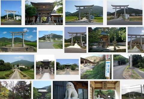 龍王神社(山口県下関市大字吉見下1726)