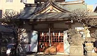 穏田神社 東京都渋谷区神宮前のキャプチャー