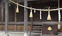 沙田神社 - 神世七代と、天津神系の海神も、諏訪系の御柱祭り 信濃国三宮の古社