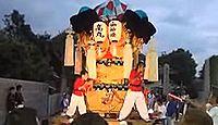 嘉母神社 - 西条加茂川干潟以来の守護神、日本一おいしい神水「うちぬき」と西条祭り