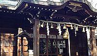 西久保八幡神社 東京都港区虎ノ門のキャプチャー