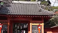 涼ケ岡八幡神社 - 元禄期の社殿が多数残る重要文化財の宝庫、特殊料理「いもずいも」