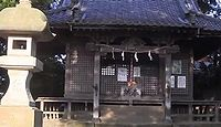 五霊神社 神奈川県逗子市沼間
