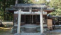 阿陀比売神社 奈良県五條市原町