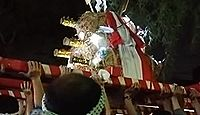 比治山神社 広島県広島市南区比治山町のキャプチャー
