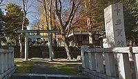 下多賀神社 静岡県熱海市下多賀