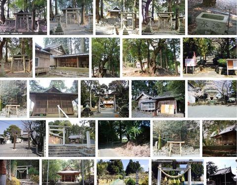 六所神社 静岡県浜松市浜北区堀谷のキャプチャー