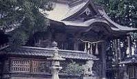 比都佐神社 - 山王七社の十禅師宮を勧請した久野大明神、鎌倉期の石塔と「ほいのぼり」