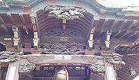 高山稲荷神社 東京都港区高輪のキャプチャー