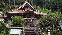 豊田神社 島根県益田市横田町のキャプチャー