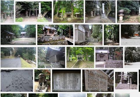 藤社神社 京都府京丹後市峰山町のキャプチャー