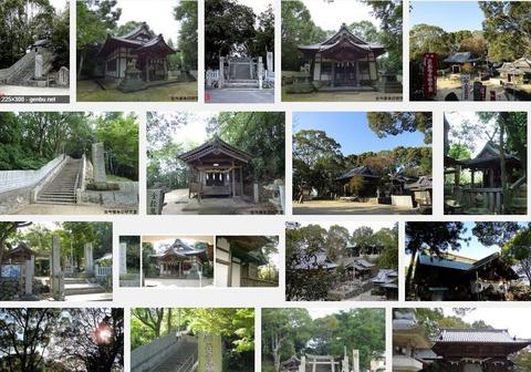 櫛玉比売命神社(愛媛県松山市高田702)