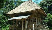 白木神社(伊佐市) - 鎌倉末期の観音像が御神体、室町期の観音堂が本殿の、安産の神