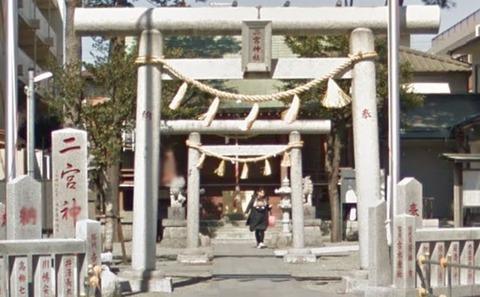 二宮神社 神奈川県相模原市南区南台のキャプチャー