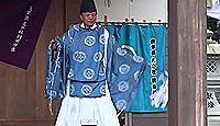 西寒多神社 - 豊後国一宮、神功皇后が建てた白旗を建内宿禰が祠を建てて創祀