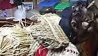 重要無形民俗文化財「吉浜のスネカ」 - 異装・異形者が怠け者や泣く子を戒めるのキャプチャー