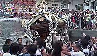 重要無形民俗文化財「貴船神社の船祭り」 - 真鶴の、豊漁や海上安全など願う祭りのキャプチャー
