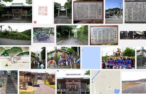 「二宮神社 三宅村」のGoogle画像検索結果