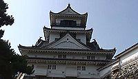 高知城 土佐国(高知県高知市)のキャプチャー