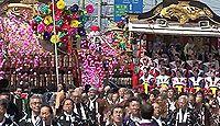 日高神社(奥州市) - アテルイ降伏直後の創建、源義家の杉や太刀洗川、火防祭が有名