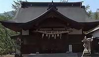 伊射奈美神社 徳島県美馬市美馬町中鳥