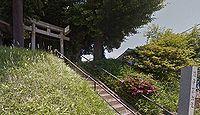 坂本第六社 神奈川県横浜市戸塚区上矢部町