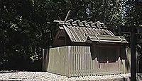 湯田神社 三重県伊勢市小俣町のキャプチャー