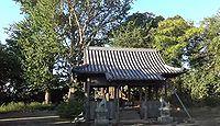 笶原神社 兵庫県南あわじ市八木徳野のキャプチャー