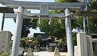月洲神社 大阪府堺市堺区南島町のキャプチャー