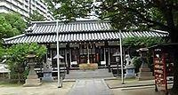 田蓑神社 大阪府大阪市西淀川区佃のキャプチャー
