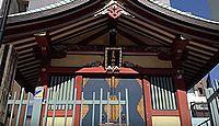 寿三島神社 - 本社三島神社とも呼ばれる台東区内三社の一つ、沖縄のシーサーに似た狛犬