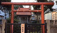 永福御嶽神社 東京都杉並区永福