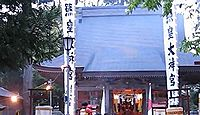 五城目神明社 - 南北朝期の創建、江戸後期の社殿、5月例祭で番楽競演会と大名行列