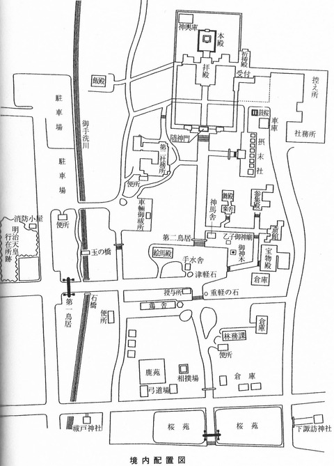 彌彦神社の境内図 - 彌彦神社『彌彦神社』(2003年12月)