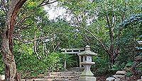皇子神社(小豆島町) - 標高60メートル円錐形の丘陵の権源崎の岬の社叢が天然記念物