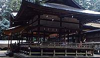 往馬坐伊古麻都比古神社 - 大嘗祭の火燧木を献上する奈良生駒山の火の神、10月に火祭り
