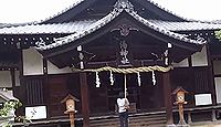 湯神社(松山市) - 景行天皇が創建した道後温泉の守護神、喧嘩神輿と初子祭、湯祈祷祭