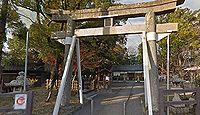 荒田神社 和歌山県岩出市森
