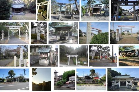 子倉神社 静岡県磐田市笠梅1156