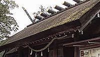 籠神社 京都府宮津市大垣のキャプチャー