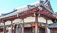 六請神社 京都府京都市北区等持院中町のキャプチャー