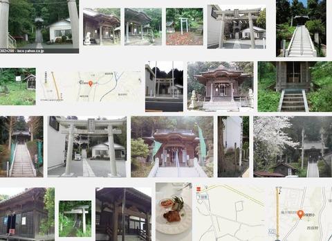 御嶽大神 神奈川県藤沢市西俣野のキャプチャー