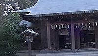 広瀬神社(竹田市) - 郷里に軍神・広瀬武夫海軍中佐を祀る、記念館や江戸期の城下道