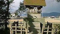 横田神社 徳島県三好郡東みよし町加茂