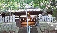 石神社 大阪府柏原市太平寺のキャプチャー