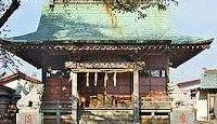 春ノ木神明社 - 横浜市内で最も高いところにある神社、「頂点を目指す」「希望を叶える」