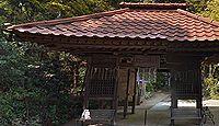 胎安神社 茨城県かすみがうら市西野寺