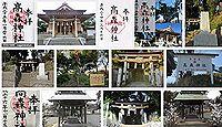 高森神社の御朱印