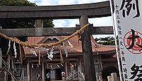 普天満宮 - 熊野権現と顕現した琉球古神道の女神らを祀る「九月拝み」の風習伝わる古社