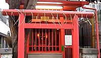 幸稲荷神社(東京都中央区) - 銀座1丁目に鎮座、縁結びなどで知られる銀座八丁神社めぐり